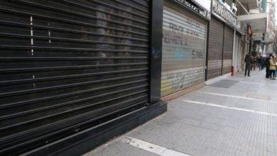 Photo of Ξαφνικός Θάνατος του Λιανεμπορίου επιχειρήσεων και εργαζομένων..Ολη η Λιστα