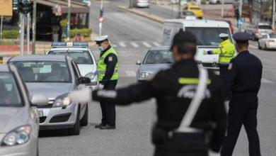 Photo of H επιβολή απαγόρευσης κυκλοφορίας στερείται συνταγματικής νομιμότητας