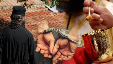 Photo of Η «παράνομη» Θεία Κοινωνία και ο διωγμός των ιερέων!