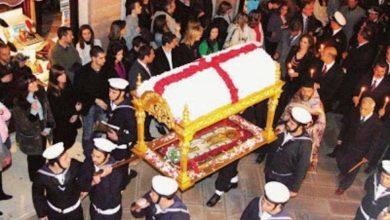 Photo of Εντός Ναου η περιφορά του Σκηνώματος και του Επιτάφιου του Ι.Ν Αγίου Σπυρίδωνος το Μ.Σάββατο.
