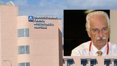 Photo of Στον κορωνοϊό «χρεώνονται» θάνατοι και άλλων παθήσεων! Δήλωση Καθ Πνευμονολογίας Παν.Νοσοκομείου Θεσσαλίας