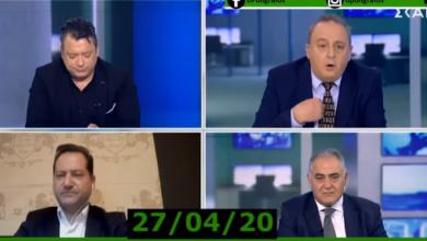 Photo of Να πως στήσανε τη ΜΠΙΖΝΑ με τις Μάσκες Καμπουράκης και Νταβέλης!!!(video)