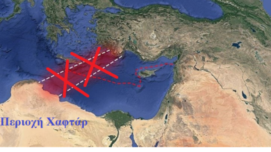 Photo of Η εξέλιξη  με Χαφτάρ ακυρώνει το σύμφωνο Τουρκίας – Λιβύης και σώζει Ελλάδα και Κύπρο