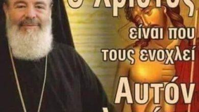 Photo of Πήρε 4 εκ ευρώ αντί για τα 30 αργύρια ο Ιερώνυμος και οι εκκλησίες έκλεισαν..