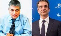 Photo of Νέο  αρθρο Τράγκα: Ψέμματα λέτε δεν έχετε κανένα σχέδιο άρσης των μέτρων κ.Μητσοτάκη