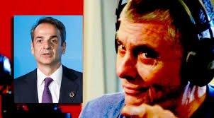 Photo of Γ. Τράγκας: Ο Μητσοτάκης αν δεν κινηθεί γρήγορα, οδηγεί τη χώρα σε μια άνευ προηγουμένου οικονομική καταστροφή