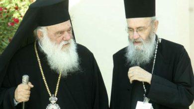 Photo of Καταγγελία Μητρ. Κερκύρας: Ιερόθεος &  Ιερώνυμος άλλαξαν τις αποφάσεις τις Ι. Συνόδου.