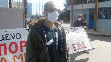 Photo of Διαμαρτυρία στο Νοσοκομείο – Κανταρέλης: Τεράστιες οι ευθύνες για τις ελλείψεις στα Νοσοκομεία..(video)