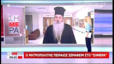 Photo of Σεραφείμ! «Ξεπεζέψτε, δεν έχει απαγορευθεί η Θεία Κοινωνία – Δεν έκανε αδίκημα ο ιερέας στο Κουκάκι»