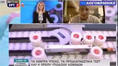 "Photo of Τηλεοπτικοί Κυβερνητικοί ""Μπάτσοι"" στην ΕΡΤ έκοψαν Γιατρό στον αέρα.."