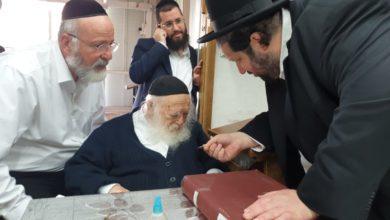 Photo of Chaim Kanievsky Ραβίνος: Ο νέος Κορωνοιός θα είναι πιο φοβερός και μη αντιμετωπίσιμος!!!