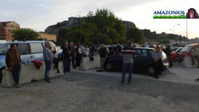 Photo of Ομαδα αφύπνισης και αντίστασης στη Κέρκυρα  για τις συνέπειες από την μαϊμού Πανδημία και μέτρα περιορισμού.