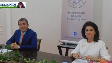 Photo of Μήνυμα Κράτσα & Μουζακίτη για την επέτειο της Ένωσης των Επτανήσων.