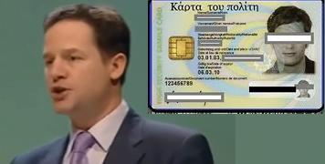 Photo of H Αγγλία δεν δέχεται την κάρτα του πολίτη και την απέσυρε (video)