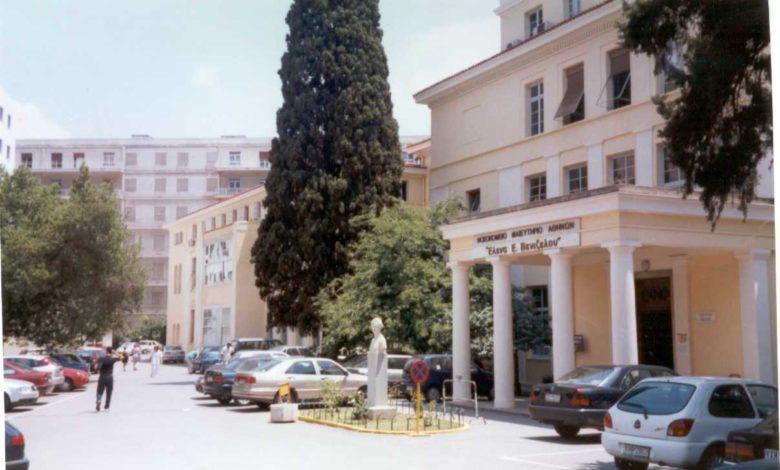 "Photo of Λουκέτο στο Κέντρο Μαστού του νοσοκομείου ""Έλενα""! Εξυπηρετούσε 20.000 γυναίκες ετησίως"