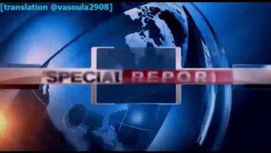 Photo of Γιατροί κ.α ζητούν τη σύλληψη του Φαουτσι..(VIDEO μεταγλωτισμένο)