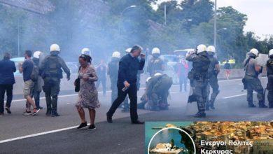 Photo of Ενεργοι Πολίτες: Δεν σέβονται & δεν προστατεύουν το Λαό.Δεν εφαρμόζουν το Σύνταγμα