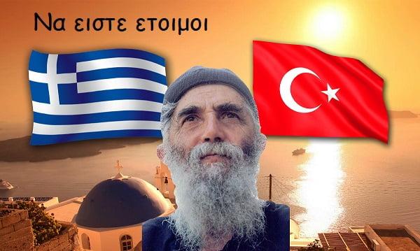 Photo of ΠΑΙΣΙΟΣ Το «Εξαμίλι» θα είναι η αρχή του τέλους» Και οι Τούρκοι ανακοίνωσαν έρευνα στα 6 μίλια!!!