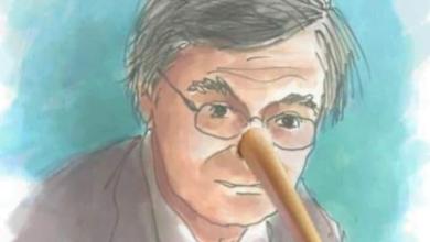 Photo of «Με τις εισηγήσεις του ο Τσιόρδας κατέστρεψε την οικονομία» Γ.Τράγκας (video)