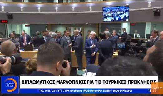Photo of Ρωσική υποστήριξη στις Ελληνικές θέσεις για ΑΟΖ -Υφαλοκρηπίδα ( video)