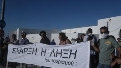 Photo of «Έναρξη ή λήξη του τουρισμού» βροντοφώναξαν διαδηλωτές στον Μητσοτάκη