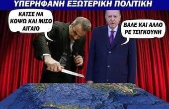 Photo of Μοιράζουν το Αιγαίο και την Εθνική μας Κυριαρχία με άκρα του τάφου σιωπή..
