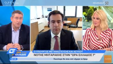 Photo of Κλείνουν 60 hot spot ξαφνικά και τους αμολάνε…..για την ΣΦΑΓΗ του Ελληνα.(video)