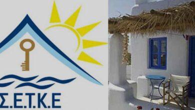 Photo of Αποτελειώνουν τον Τουρισμό με την ΚΥΑ για δωμάτια Κορωνοιού..Άμεση αποσυρση της  ζητά η ΣΕΤΚΕ.