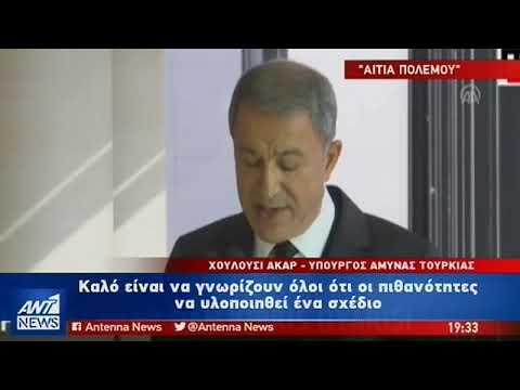 Photo of Εξελίξεις προφητειών και μήνυμα από Γέροντα..Έρχεται το τέλος της Τουρκίας & Αμερικής