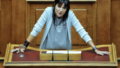 "Photo of Η Διευθύντρια του Ιδρύματος ""Σόρος"" για τους λαθροεισβολείς ειναι ξαδέρφη του Μητσοτάκη!"