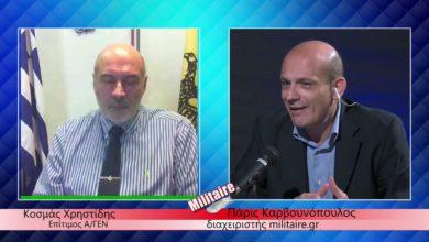 Photo of Το σχέδιο Προδοσίας με τις ΑΟΖ  σε Ιονιο και Αιγαίο (video)