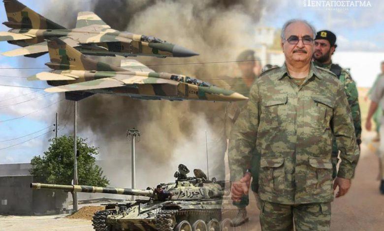 Photo of Καταστροφή για την Άγκυρα: Ισοπεδώθηκε τουρκικό κέντρο επιχειρήσεων από μαχητικά του Χαφτάρ