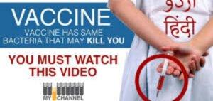 Eπικίνδυνο φάρμακο covid..Εμβόλιο & Ψηφιακή ανοσία..και οι αστυφύλακες του facebook.. (5 video)