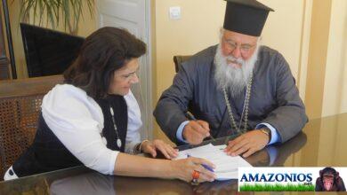 Photo of Επεσαν οι υπογραφές Μητροπολίτη Νεκτάριου-Κράτσα για την Μονη των Αγίων Θεοδώρων στο ΕΣΠΑ