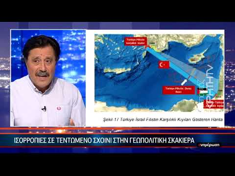 Photo of Η μη οριοθέτηση ΑΟΖ αφήνει την Τουρκια να μετατρέψει την Αν.Μεσόγειο Τουρκική!!!(video)