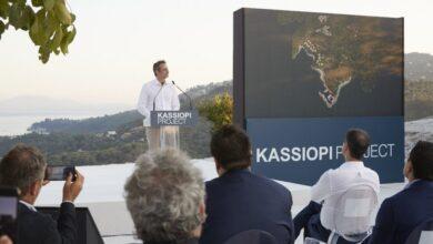 Photo of Κ.Μητσοτάκης για Ερημίτη: Κάποια στιγμή θα καιγόταν η περιοχή … όποτε η σωστή λύση είναι το Kassiopi Project