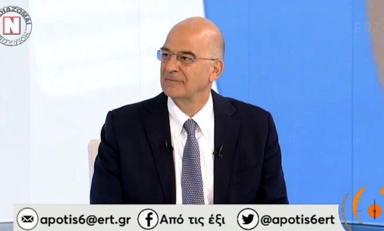 "Photo of Πάει και το Καστελόριζο..Το ""άφησε"" ο Δένδιας στους Τούρκους!!!"