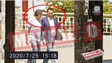 Photo of Προθανάτιο ραντεβού με τον δικηγόρο της Μαρέβας, Μιχ. Δημητρακόπουλο, 36 ώρες πριν την απόπειρα για Χίο.