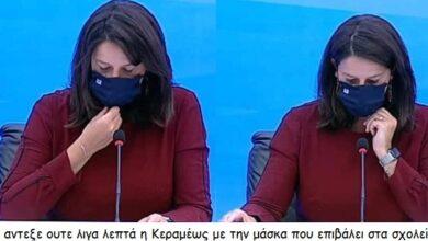 Photo of Μελέτες που δείχνουν ότι οι μάσκες είναι άκυρες και άχρηστες..απο το Fox news (video)