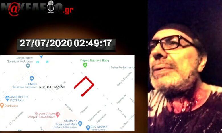Photo of Ο ίδιος ο Στέφανος Χίος για την απόπειρα δολοφονίας του. Ρεπορτάζ με ΑΙΜΑ..(video)