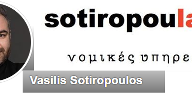 Photo of Σωτηρόπουλος΅Δεν διάβασε ο Χρυσοχοιδης με ποιο ποινικό αδίκημα θα διωχθούν οι συνωμοσιολόγοι!!!