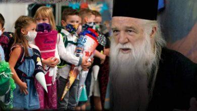 """Photo of Κάλεσμα Αμβρόσιου για συγκέντρωση: """"Έλληνες έρχεται το Σφράγισμα – Κάτω τα χέρια από τα παιδιά μας"""""""
