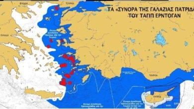Photo of Στημένο μοίρασμα του Αιγαίου..Ξεπούλημα και προδοσία