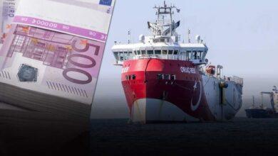Photo of 2,5 δισ.ευρώ «λύτρα» «έδωσε» η Ελλάδα στην Τουρκία για να απομακρυνθεί το Oruc Reis