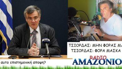 Photo of Με τις δηλώσεις Συψα & Τσιόρδα  ο Προσαλέντης ανέδειξε την Απάτη με τα Ψευδή Κρούσματα (Video)