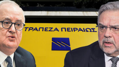 Photo of Το κουκούλωμα της ντροπής για τα Θαλασσοδάνεια που πλήρωσε ο Ελληνικός λαός!