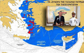 Photo of Ο Ερντογάν επιβάλει τη  «Γαλάζια Πατρίδα» ;