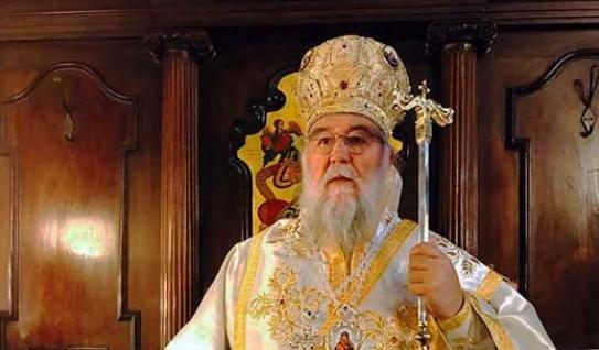 Photo of Στο εδώλιο η Θεία Κοινωνία και η Λιτάνευση του Αγιου Σπυρίδωνος..Στο εδώλιο ολοι μας