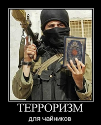 Photo of Κοράνι οι 150 (πιο) θανάσιμες σελίδες! Κι όποιος αντέξει ας τις διαβάσει! (Μετά απ' αυτό μην πεις ότι δεν ήξερες…)