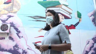 Photo of Συνέλαβαν Καθηγήτρια Λυκείου που δεν φορούσε μάσκα Υποταγής!! (Video)